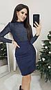 Платье нарядное Замш люрекс, фото 8