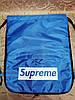 Сумка рюкзак-мешок Supreme(только ОПТ ) (Много цветов)Сумка для обуви