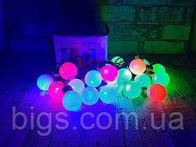 Светодиодная LED гирлянда Шарики мультиколор 20шт 7м