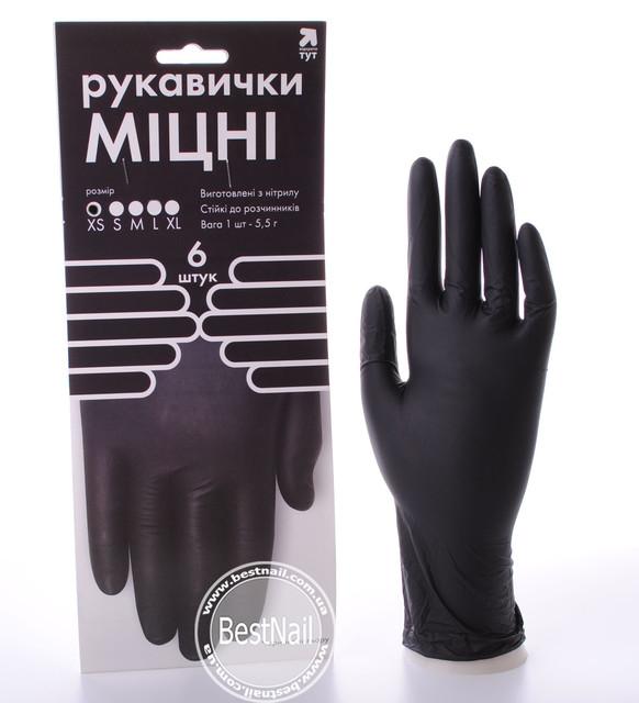 Перчатки размер XS