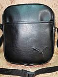 (23*20-большое)Спортивные барсетка puma сумка для через плечо Искусств кожа только оптом, фото 2