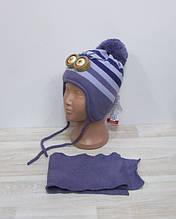 Комплект зимовий: шапка+шарф на хлопчика Польща Ambra,сірі кольори.