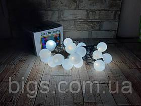 Светодиодная LED гирлянда Шарики белый холодный 20шт 7м