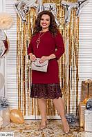 Платье женское большого размера - Беренис