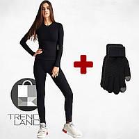 Комплект женского термобелья + сенсорные перчатки до - 25°С по норвежской технологии