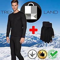 Комплект мужского термобелья + cенсорные перчатки до - 25°С по норвежской технологии