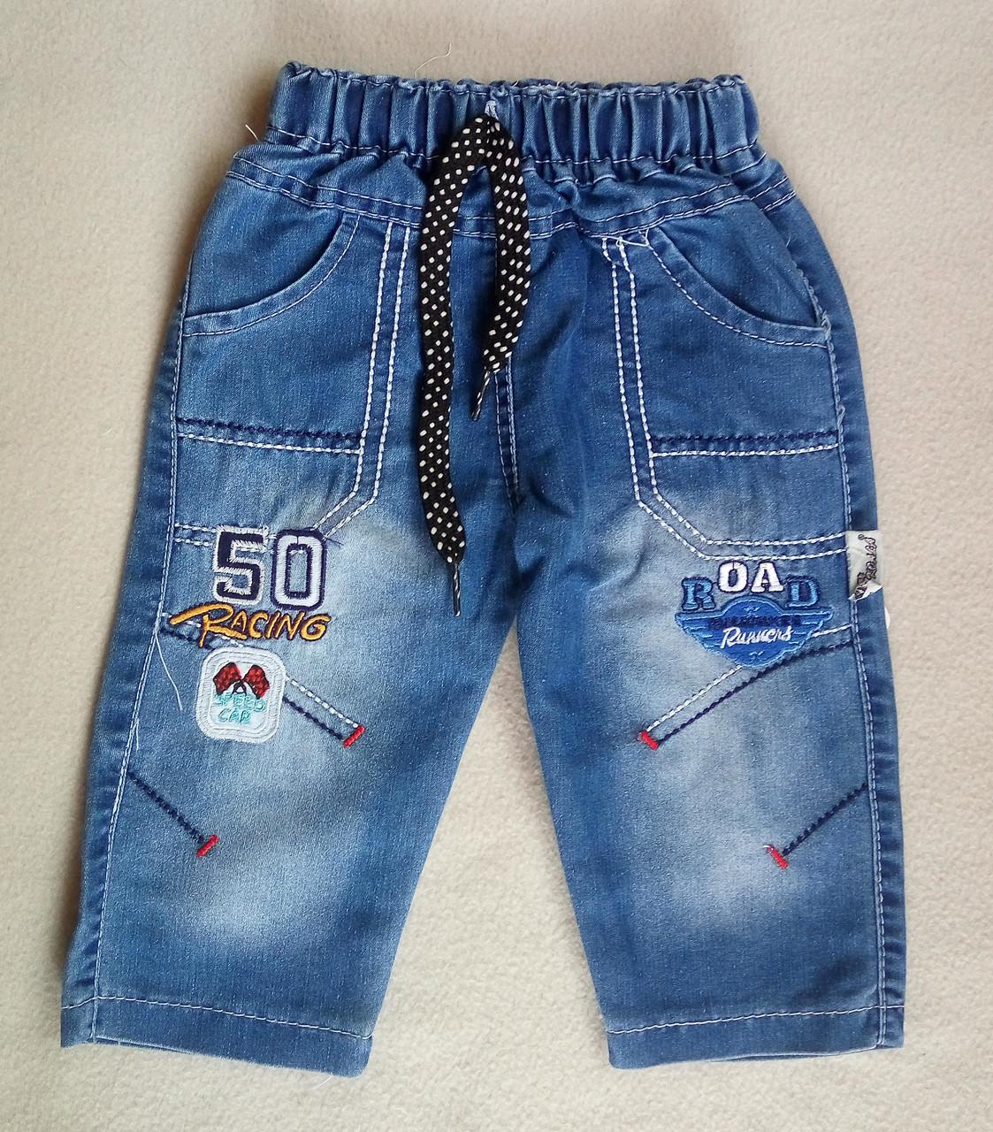 Детские джинсы 6, 9, 12, 18 мес для мальчика Турция РОЗНИЦА