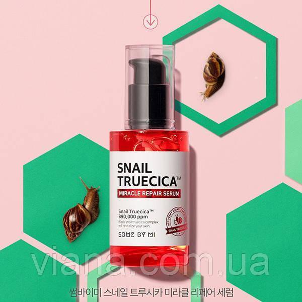Восстанавливающая сыворотка с муцином чёрной улитки  Some By Mi Snail Truecica Miracle Repair Serum 50 мл