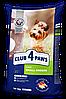 Клуб 4 лапы корм для собак малых пород, 14 кг