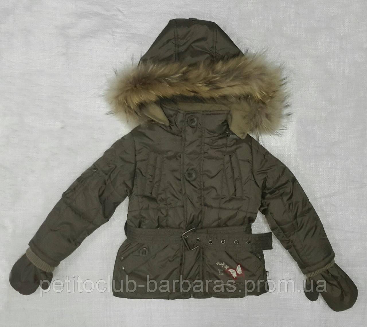 Детская зимняя куртка + варежки коричневые (QuadriFoglio, Польша)