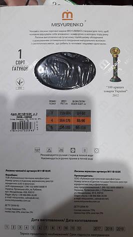 Мужские лосины (гамаши) Misyurenko Cotton 350 ден, фото 2