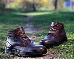 Ботинки Etor 14829-129-0221 коричневые
