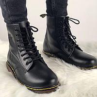 Ботинки мужские кожаные Dr. Martens 1460 (демисезонные), чёрные.