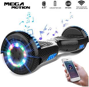 Гироскутер - Mega Motion Self Balance Scooter 6,5 E-Shine-2018 гироборд