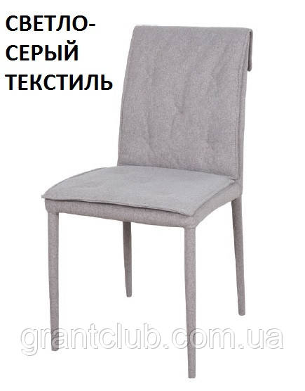 Обеденный стул NAVARRA (Навара) текстиль светло-серый Nicolas