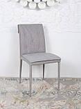 Обеденный стул NAVARRA (Навара) текстиль светло-серый Nicolas, фото 3