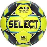 Мяч футбольный SELECT X-Turf IMS (010), желт/серый р.5