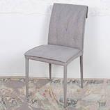 Обеденный стул NAVARRA (Навара) текстиль светло-серый Nicolas, фото 5