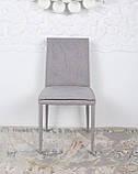 Обеденный стул NAVARRA (Навара) текстиль светло-серый Nicolas, фото 2
