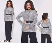 Стильный костюм с прямыми брюками + кофта из люрекса р.48,50,52,54,56,58,60,62