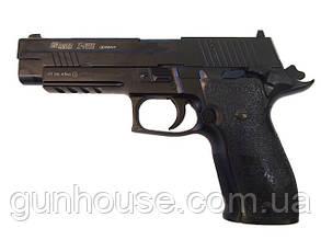 Пневматический пистолет Cybergun Sig Sauer X-Five