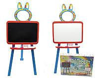 """Доска для рисования, мольберт детский двухсторонний магнитный для мела, маркера, магнитов 3в1 т.м. """"Долони""""."""