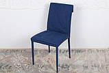 Обеденный стул NAVARRA (Навара) текстиль темно-синий Nicolas, фото 3