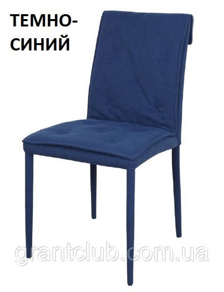 Обеденный стул NAVARRA (Навара) текстиль темно-синий Nicolas