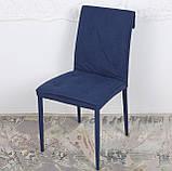 Обеденный стул NAVARRA (Навара) текстиль темно-синий Nicolas, фото 2