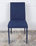 Обеденный стул NAVARRA (Навара) текстиль темно-синий Nicolas, фото 4