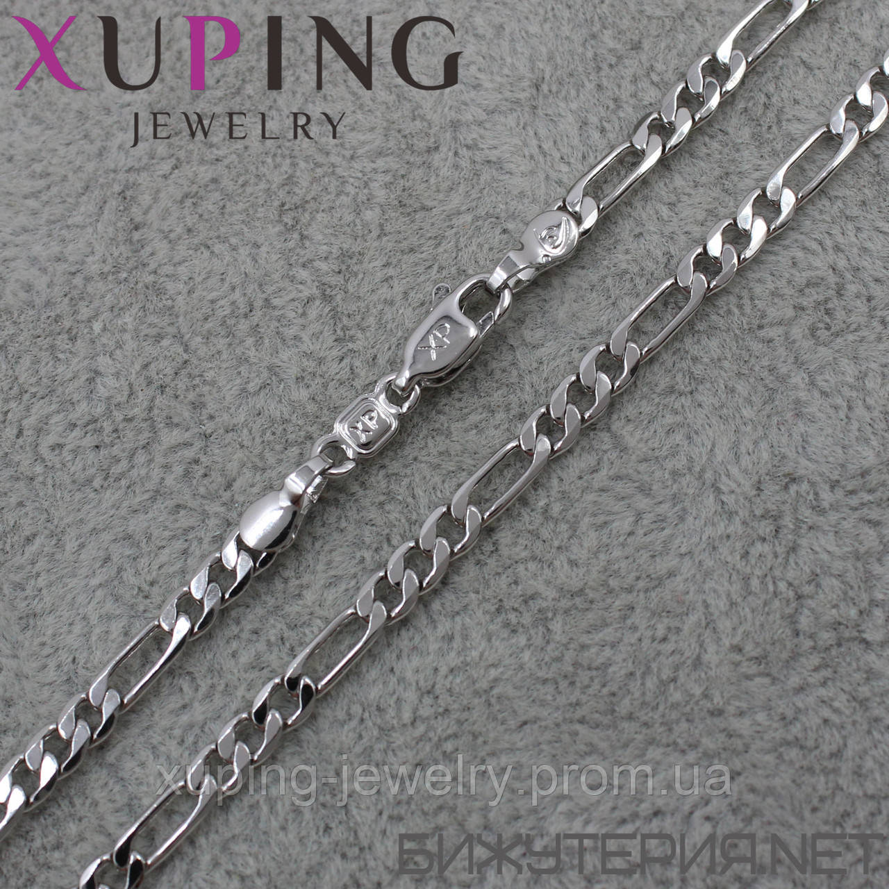 Цепочка Xuping медицинское золото Silver - 1023499827