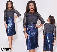 Вечерний костюм блузка из гипюра + юбка на резинке р.48,50,52,54,56,58,60