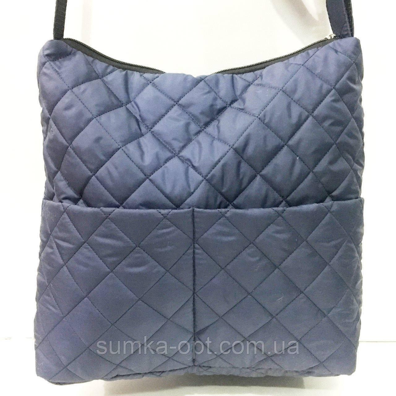 Женские стеганные сумки отом (СИНИЙ)31*34см