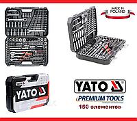 Качественный профессиональный набор инструмента для автомобилиста Yato(Оригинал)