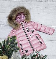Зимняя куртка 08 DH на 100% холлофайбере размеры от 74 см до 98см рост, фото 1