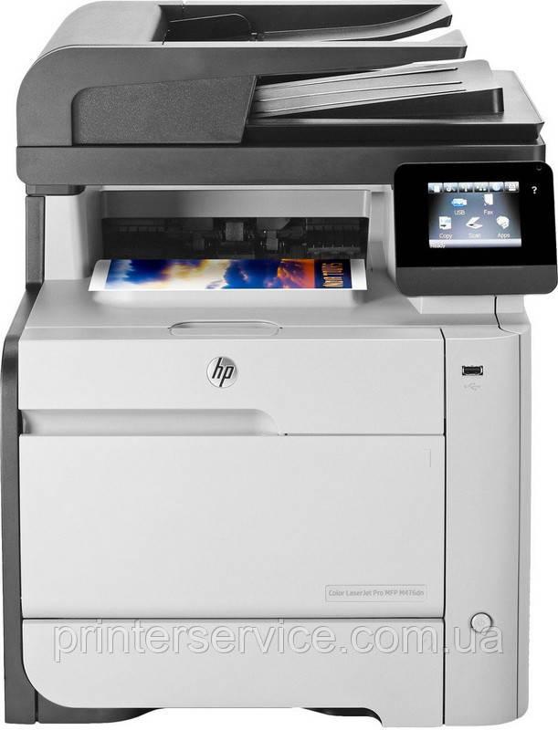 Аренда цветного лазерного МФУ HP LaserJet Pro 400 M476dn