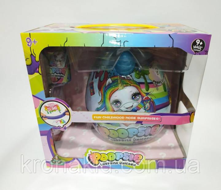 Большое Яйцо Единорога со слаймом Пупси Poopsie Единорог Unicorn surprise slime  -  Кукла пупс - аналог