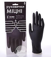 Перчатки нитриловые без пудры мини-пак черные  МІЦНІ 3,5 г  (6 шт)  S