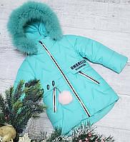 Зимняя куртка 18-101 на 100% холлофайбере размеры от 98 см до 122см рост, фото 1