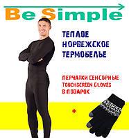 Мужской комплект термобелья из термовискозы, Перчатки сенсорные для телефонов Touchscreen Gloves В ПОДАРОК