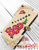 """Коробочка-конверт для денег или украшений под вышивку """"Цветы"""" 22201"""