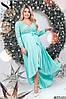 Платье  БАТАЛ нарядное в расцветках 48172, фото 2