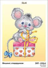 Схема для вышивки бисером «Мишеня з подарунком»