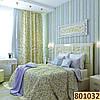 Ткань для штор Shani 801032, фото 3