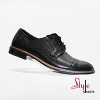 Классические мужские туфли из кожи