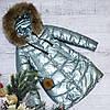 Зимняя куртка 35 DH на 100% холлофайбере размеры от 140см и 158 см рост