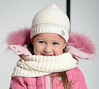 Комплект шапка+шарф для девочки Viaelisia Италия 9153 Белый