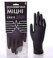 Перчатки нитриловые без пудры мини-пак черные  МІЦНІ 5,5 г  (6 шт)  L
