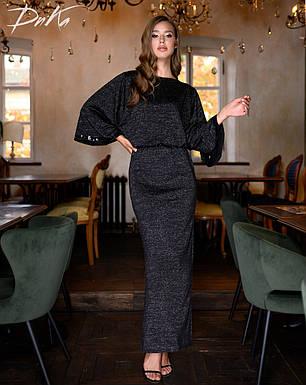 Плаття в підлогу пайетка 04р15240, фото 2