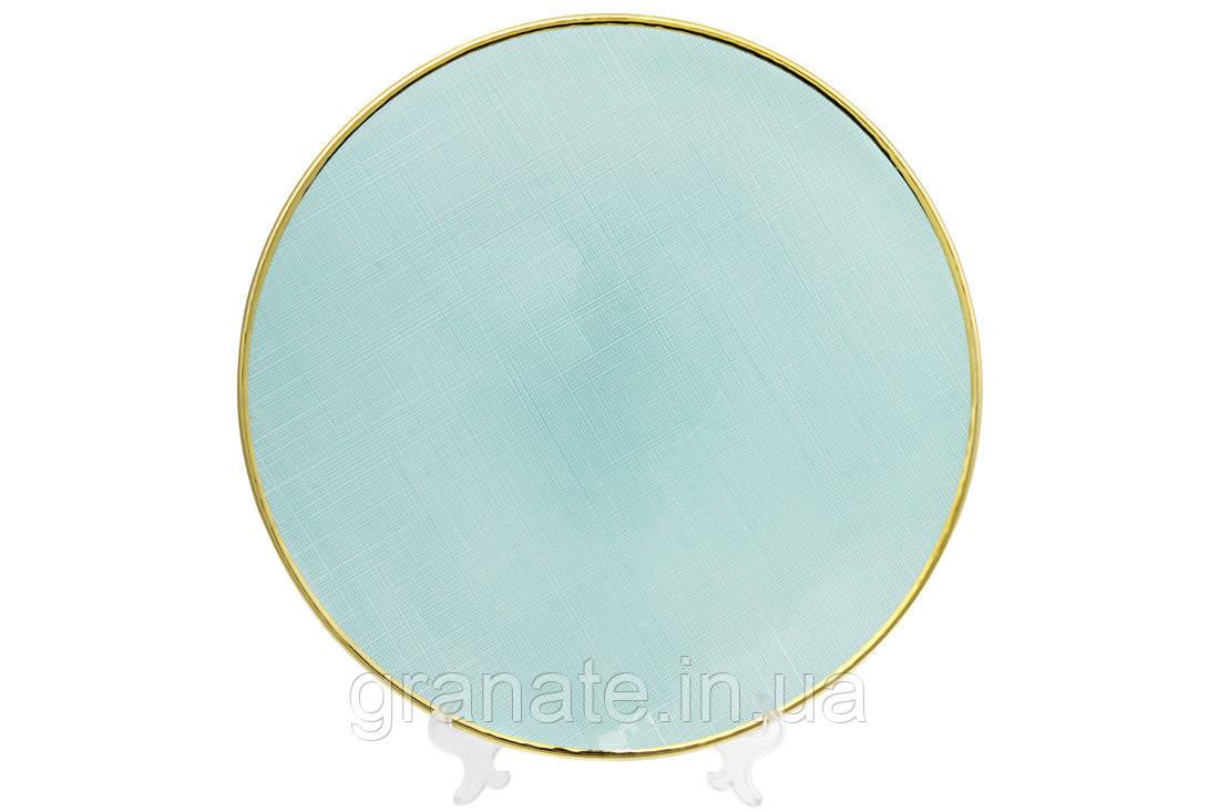 Сервировочная тарелка стеклянная, цвет - полупрозрачный, 33см